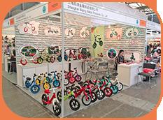 title='2016.10--上海玩具展'