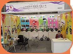 title='2017.10--上海玩具展'